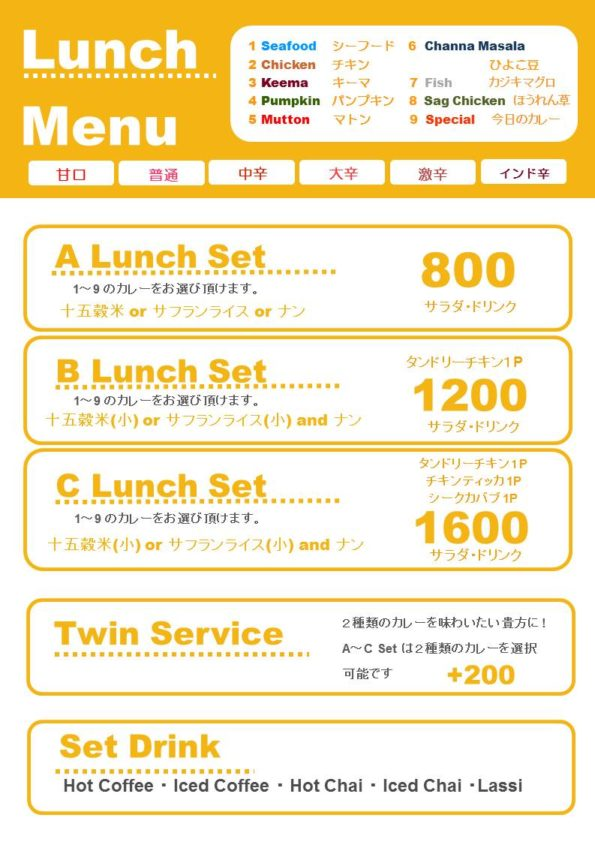 ysc lunch menu 1